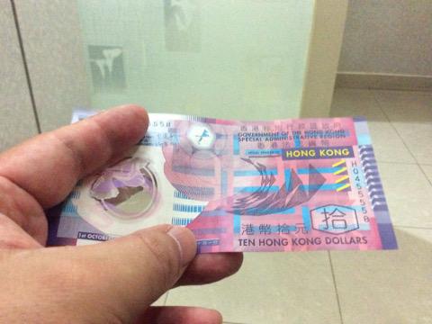プラスチック紙幣