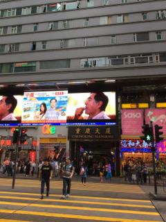 重慶大厦、表の顔
