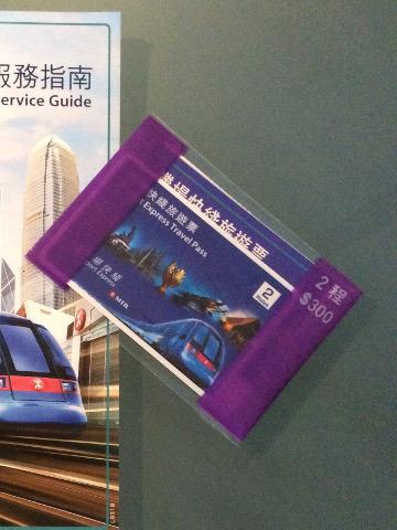 旅行者用オクトパスカード
