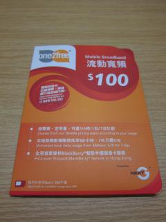 one2free SIMのパッケージ
