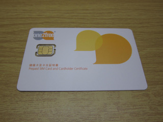 one2free SIM