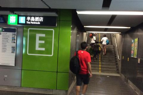 尖沙咀駅E出口