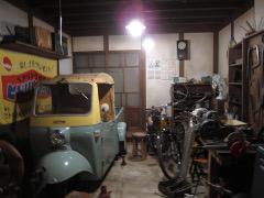 自動車修理屋