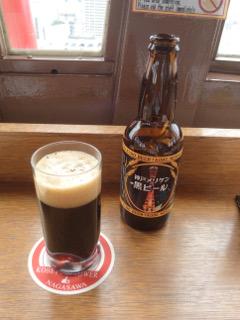 神戸メリケン黒ビール