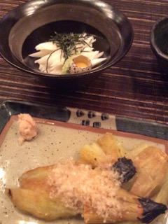焼き茄子と長芋の短冊