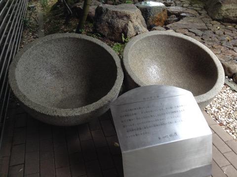 石のすり鉢
