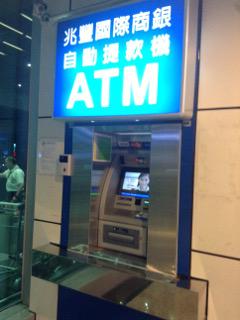 桃園空港内ATM