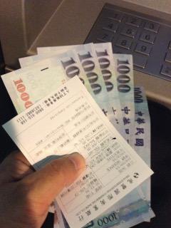 5000ニュー台湾ドル