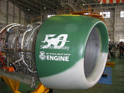 アニバーサリーペイントエンジン