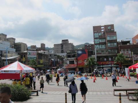 瑞芳駅前広場