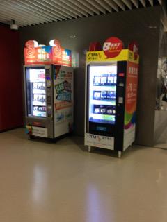SIMの自動販売機