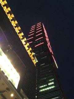 台北101の真下