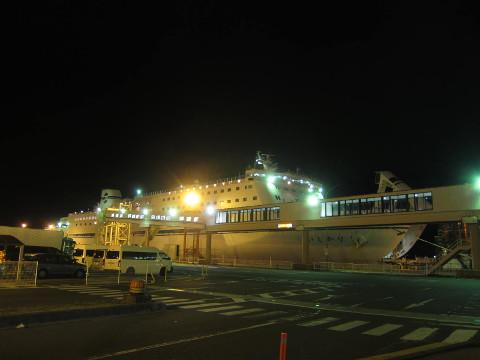 仙台港に係留中のいしかり
