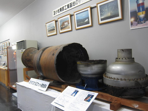 ロケットの実験部品