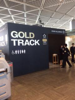 成田のゴールドトラック