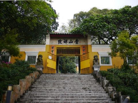 青山禅院の入り口