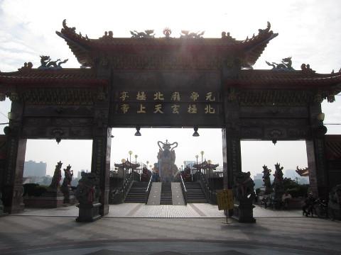 北極元帝廟