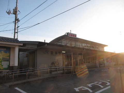 忠海駅に到着