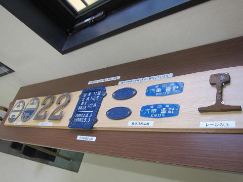 坂本ケーブル展示物