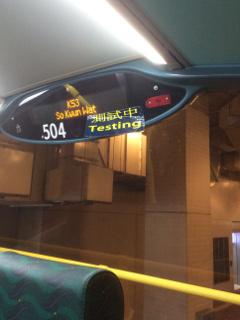 二階建てバス車内
