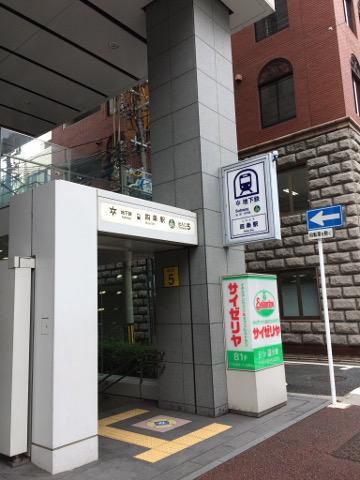 四条駅5番出口