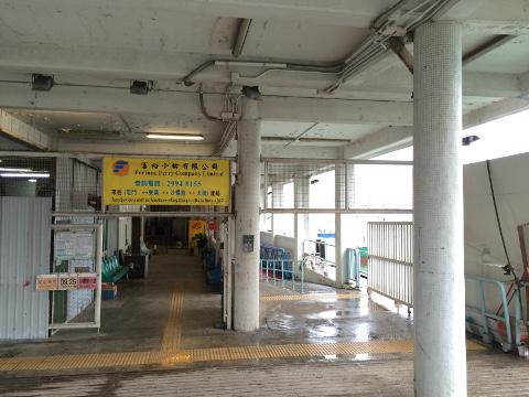 東湧ターミナル
