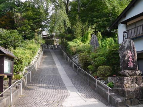山本坊入り口