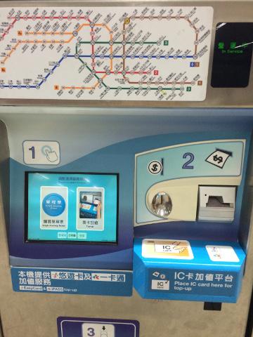 MRTの悠遊カード増値機