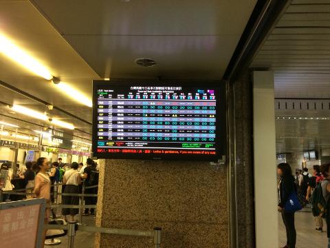 台湾新幹線の空席状況