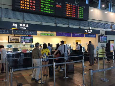 台湾新幹線の切符売り場