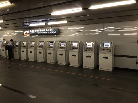 台湾新幹線の自動券売機
