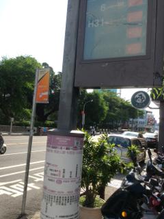シャトルバスのバス停