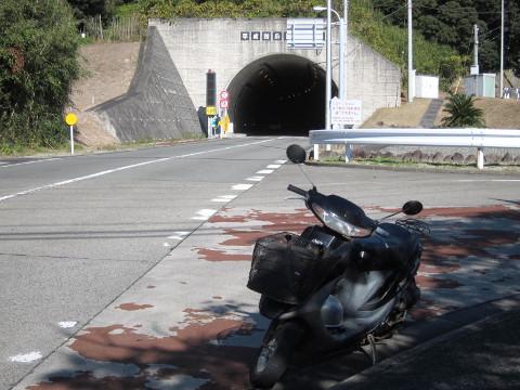 平成新島トンネル