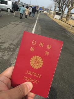パスポート持参