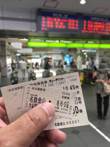金山駅から名鉄に乗る