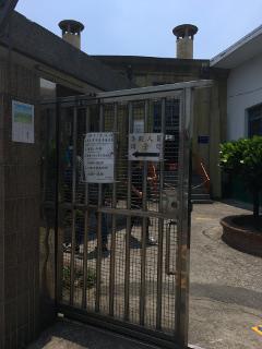 彰化扇型車庫の入り口