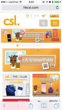 cslhk.comのトップページ