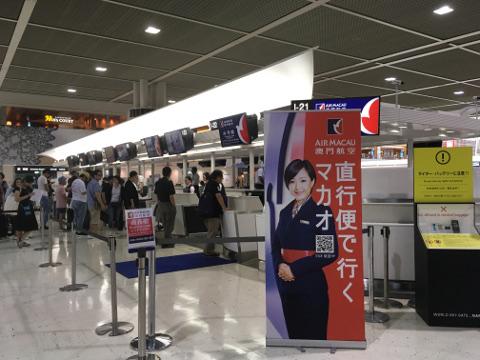 マカオ航空カウンター