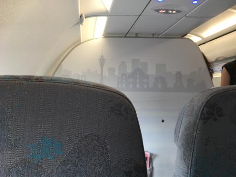 マカオ航空機内