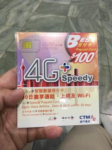 CTM 4G+Speedy SIMのパッケージ