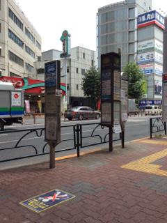 練馬区役所前乗車用バス停