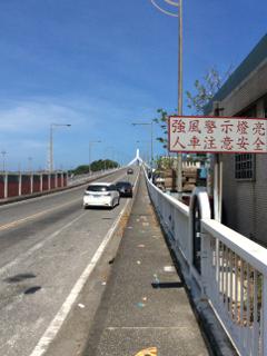 豆腐岬へ向かう