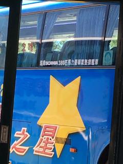380匹馬力のバス