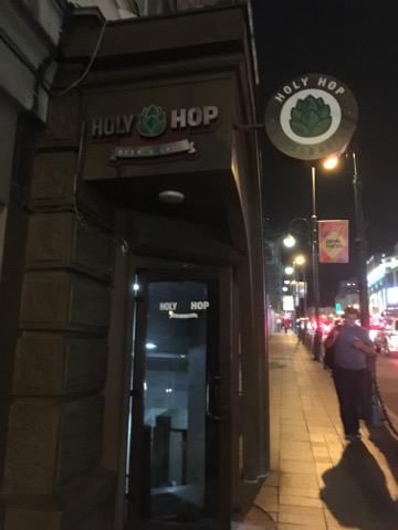 Holy Hop入り口