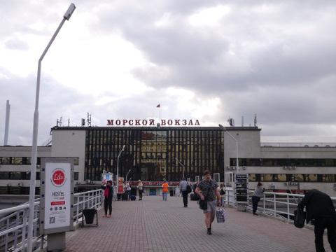ウラジオストク港湾ターミナル