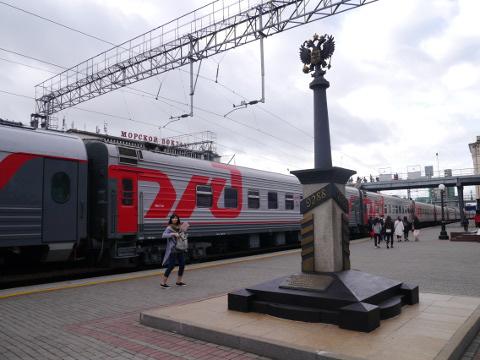 シベリア鉄道の距離標