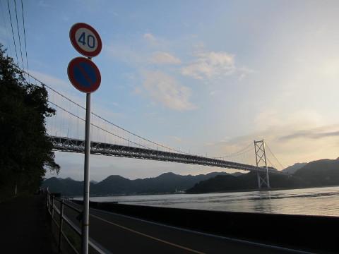 因島大橋の眺め
