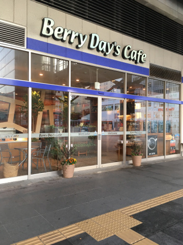 Berry Day's Cafe