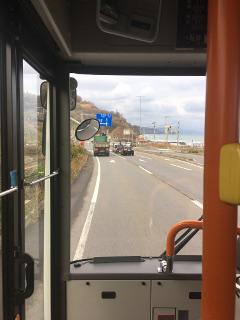北海道中央バスに乗る