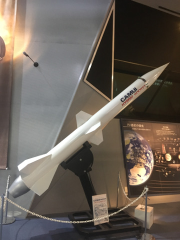 CAMUIロケット